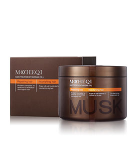 MOCHEQI ARGAN OIL HAIR TREATMENT